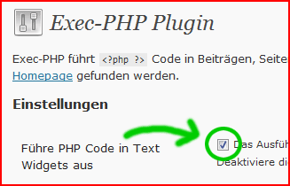 php-exec